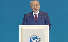 "Speech of the President Nursultan Nazarbayev at the International Conference Titled ""From a Nuclear Test Ban to a Nuclear Weapon-Free World"""