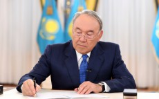 Public enactment of Law Concerning the Introduction of Amendments and Additions to Certain Legislative Acts of Kazakhstan on Improving Business Regulation